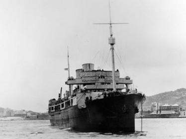 HMNZS Monowai in service as a troop carrier (RNZN Museum AAH 003)